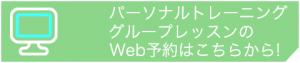 webper4